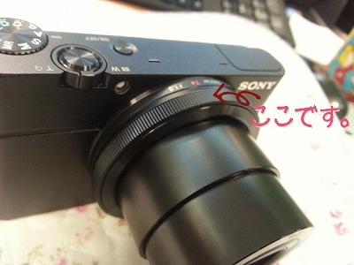 2012-08-12_11.19.37.jpg