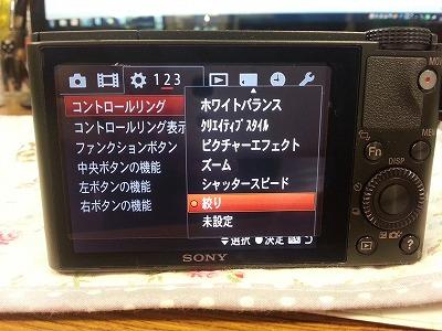 20120808_104657.jpg